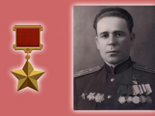 Туровцев Василий Иванович (1908-1964)