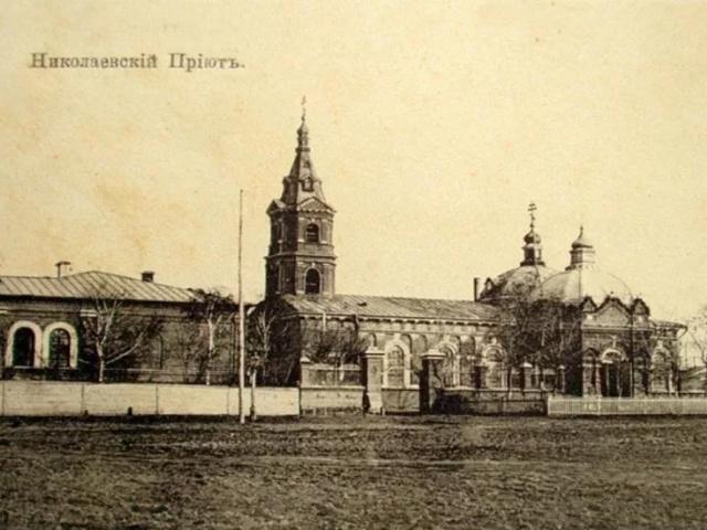 Николаевская богадельня