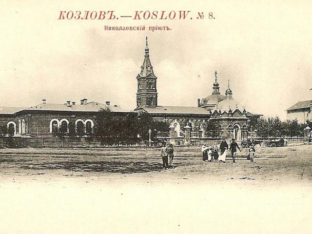 Сведения об истории церквей г. Козлова