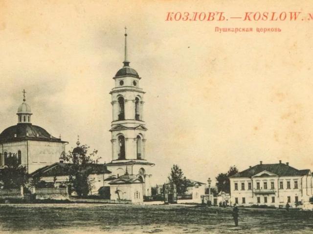 Пушкарская Николаевская церковь