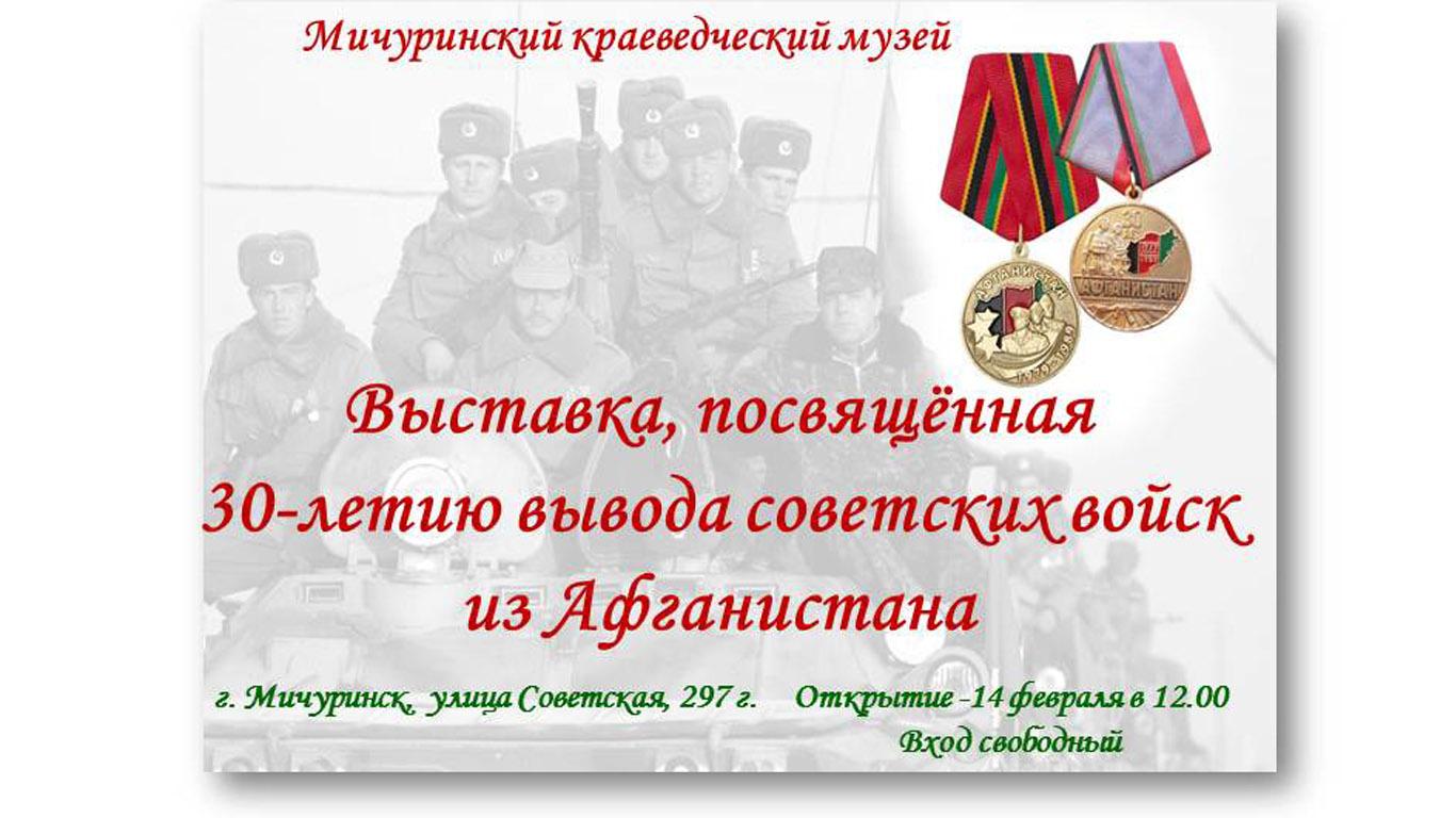 https://mkm68.ru/images/blog/51757389_2248395295384539_5084845720565972992_n_1.jpg